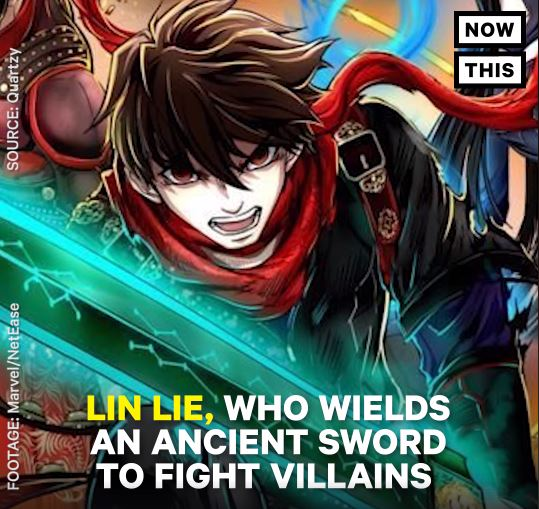Marvel China Hero 9 LIN LIE